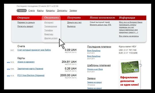 Отзывы о банке «Русский Стандарт», мнения - Banki ru